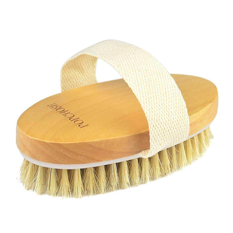 Dry Brushing Finally popular brand Body Brush POPCHOSE Natural Year-end gift Skin Bristle Exfol