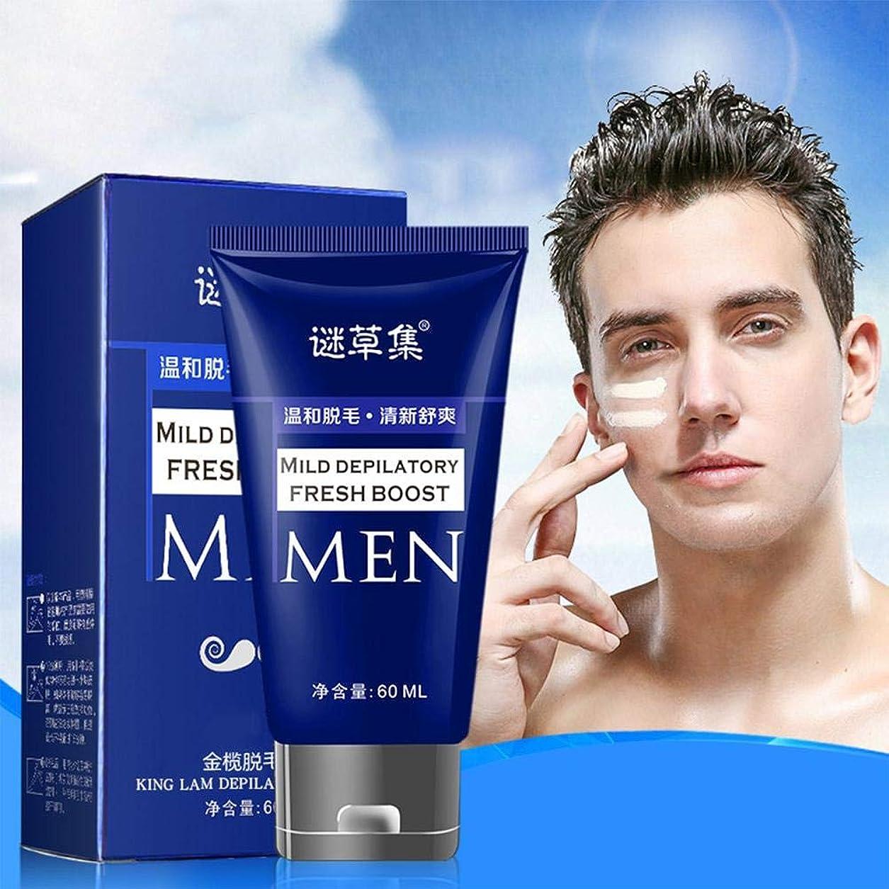 スピーチ塩辛い平凡SILUN 60ml男性用脱毛クリーム、脱毛、毛足、下腕、脱毛、脱毛クリーム