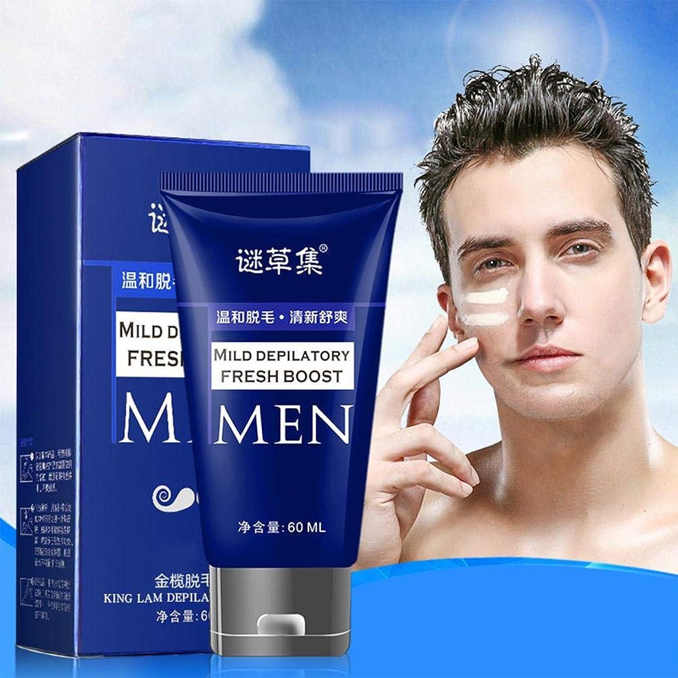 重要性計算SILUN 60ml男性用脱毛クリーム、脱毛、毛足、下腕、脱毛、脱毛クリーム