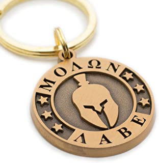 Molon Labe -Come and Take Them Keychain - Support 2nd Amendment Rights
