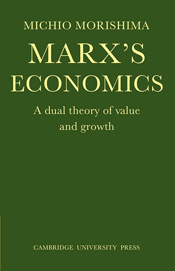 アナログ落ち着く故国Marx's Economics: A Dual Theory of Value and Growth
