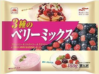 [冷凍] マルハニチロ 3種のベリーミックス