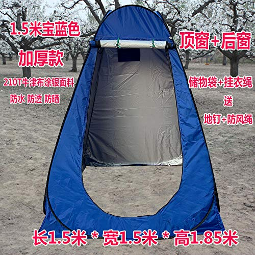 LIKEJJ Pop Up Toilet Tent ,Automatic pop-up tent bath thickening warm changing room cover portable mobile toilet beach dressing sunscreen tent-1.5 meters thickened