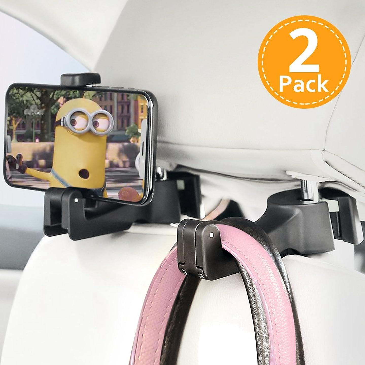 Ohuhu Purse Hook for Car Headrest 2-Pack, Car Headrest Hangers 2 in 1 Universal Front Seat Headrest Hook with Cellphone Holder