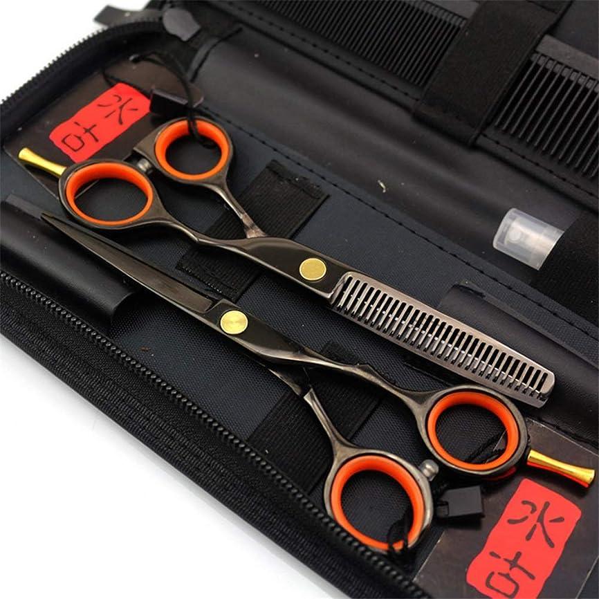 複合温度影響する理髪用はさみメッキブラックシャープスタイリングかみそり髪用はさみカッティングシザー間伐シザーおよびくし5.5インチ