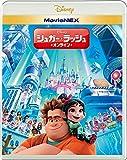 シュガー・ラッシュ:オンライン MovieNEX[Blu-ray/ブルーレイ]