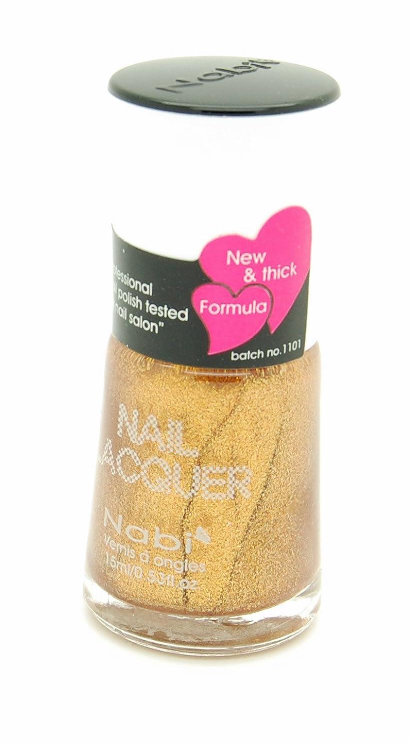 アナロジーペチュランスまつげNabi Cosmetics Matte Lipstick - Matte Currant (並行輸入品)