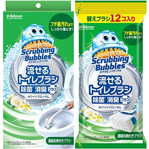 トイレ掃除 スクラビングバブル 流せる トイレブラシ 本体ハンドル1本 + 付け替え用16個セット (4個入り+12個入り) 除菌消臭プラス ホワイトブロッサムの香り まとめ買い 使い捨て 洗剤