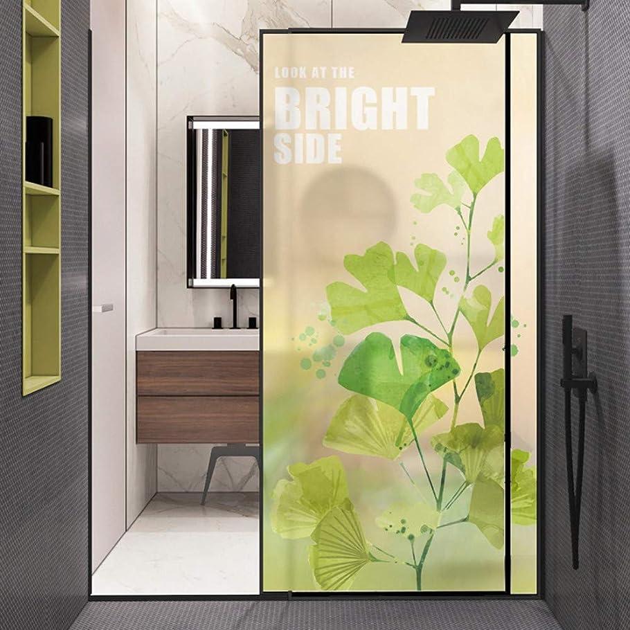 宗教的な知らせる憂鬱な窓のステッカー半透明の不透明な浴室の浴室のガラスマットフィルムガラスステッカー