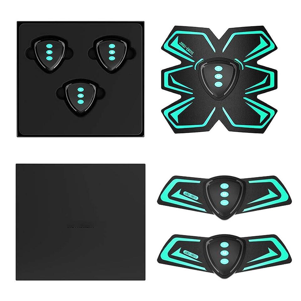 筋肉刺激装置、EMS Abs Trainer腹部ベルトUSB充電式筋肉トナーAbs Arms脚用Absサポートベルト&6モード9レベル用Men&Women
