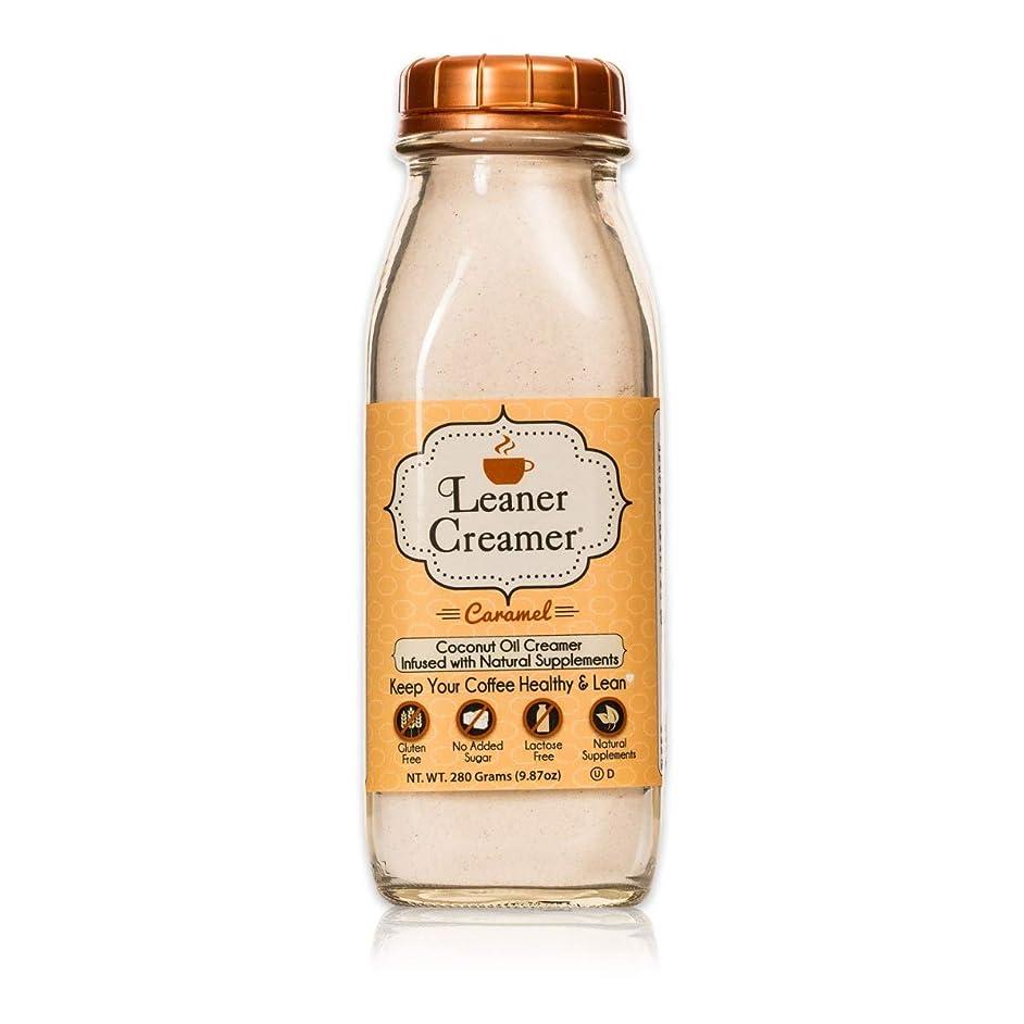(NOT A CASE) Powdered Coffee Creamer Caramel