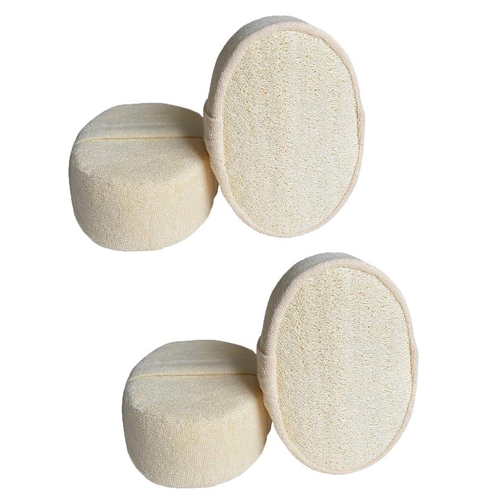 トリクル意味する情緒的Healifty 4ピース剥離剥離剤パッドloofaスポンジスクラバーブラシ用風呂スパシャワー