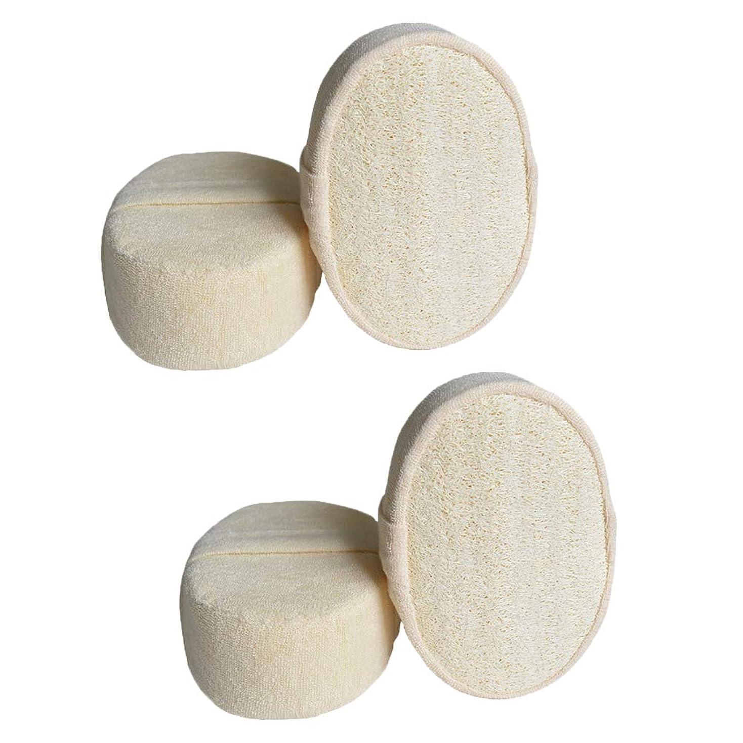 本部ブッシュ高原Healifty 4ピース剥離剥離剤パッドloofaスポンジスクラバーブラシ用風呂スパシャワー