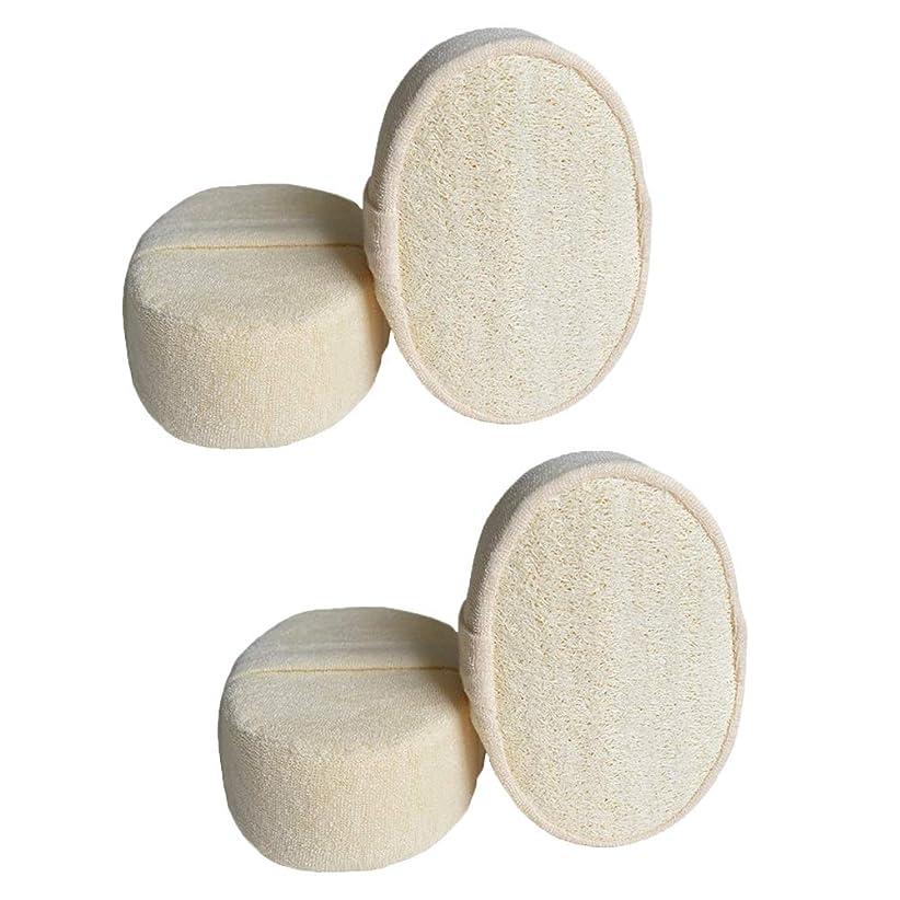 凍るところで経験Healifty 4ピース剥離剥離剤パッドloofaスポンジスクラバーブラシ用風呂スパシャワー