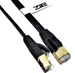 ATZ 10m Cat 7 STP FLAT Gigabit Ethernet Lan Network Patchcord Cable-10m