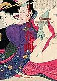 日本の図像 春画 (Traditional Patterns)