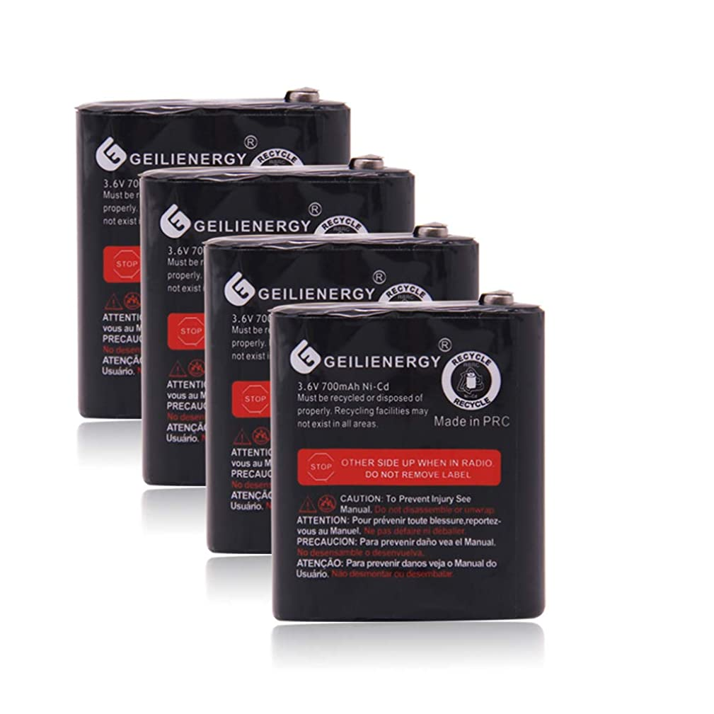 GEILIENERGY 3.6V 700mAh Battery Compatible for Motorola 53615 m53615 KEBT-071-A KEBT-071-B KEBT-071-C KEBT-071-D Motorola M53617 / 53617 KEBT-086-A KEBT-086-B KEBT-086-C KEBT-086-D(4 Pack)