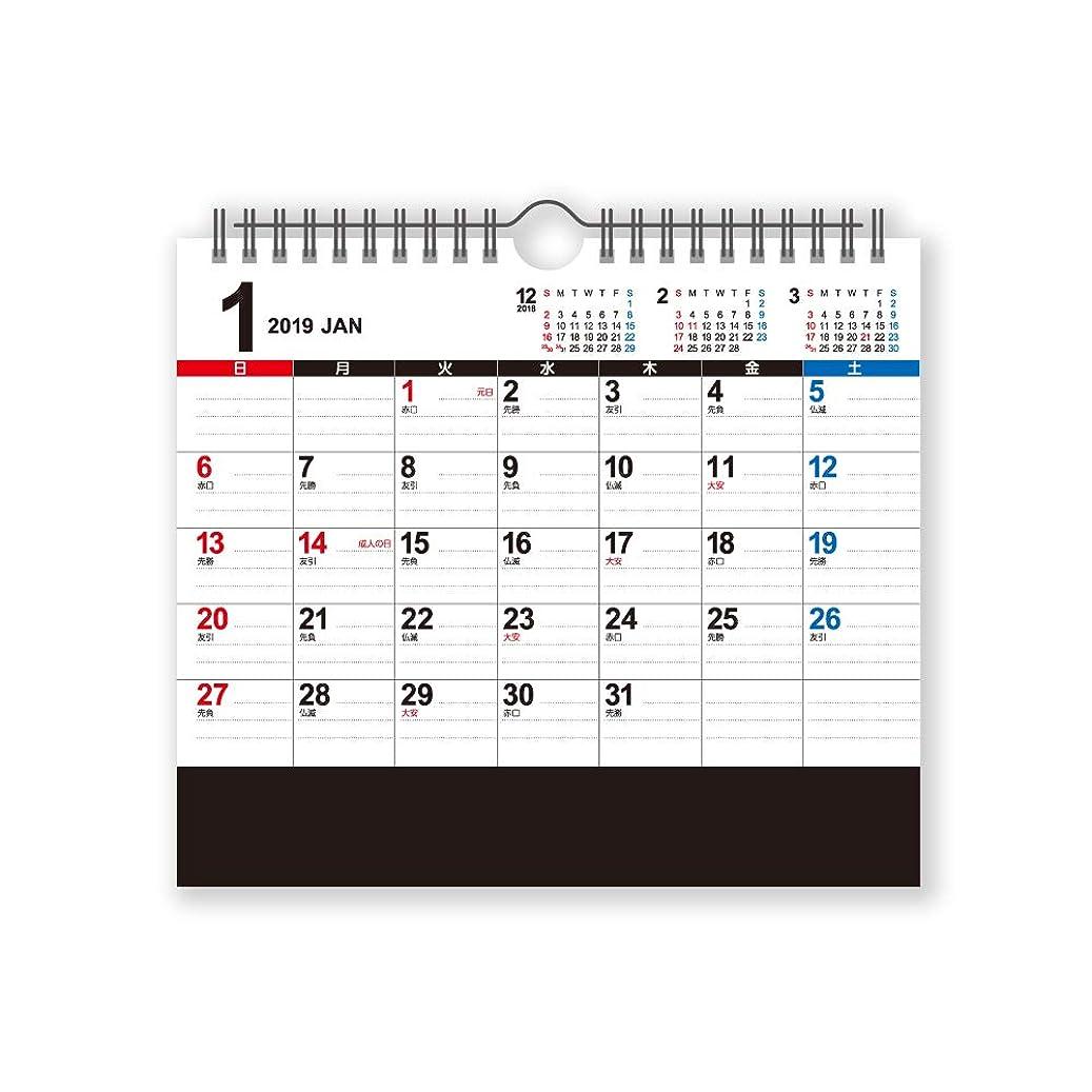 トレイル進む歯車新日本カレンダー 2019年 ビッグスケジュール カレンダー 卓上 NK8540 (2019年 1月始まり)