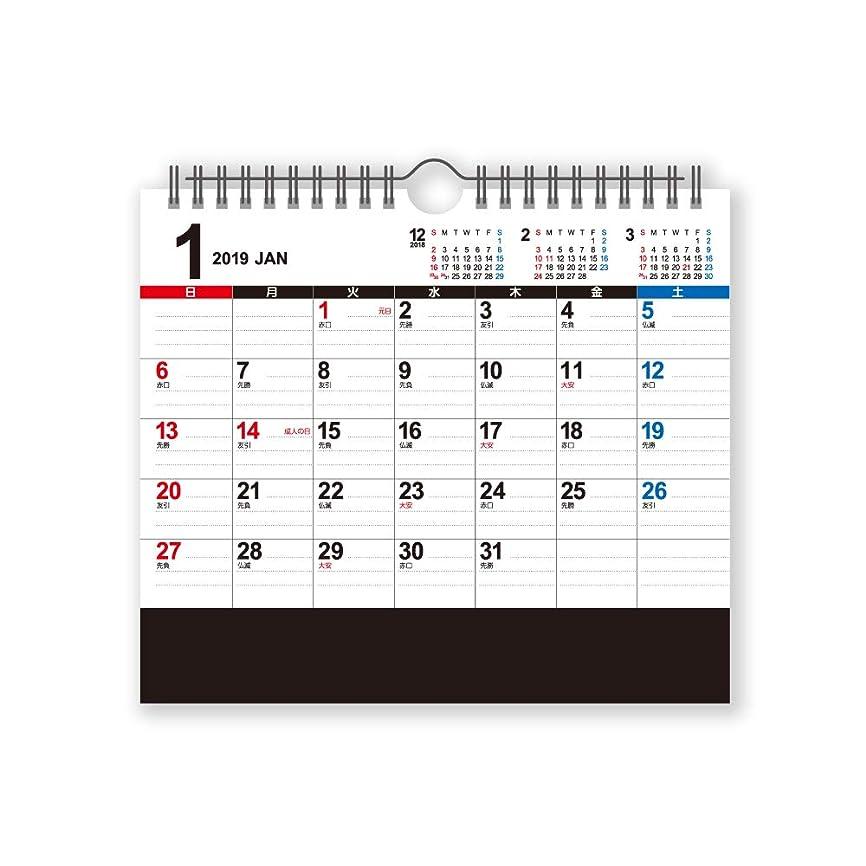 絶望的なデータベースポルトガル語新日本カレンダー 2019年 ビッグスケジュール カレンダー 卓上 NK8540 (2019年 1月始まり)
