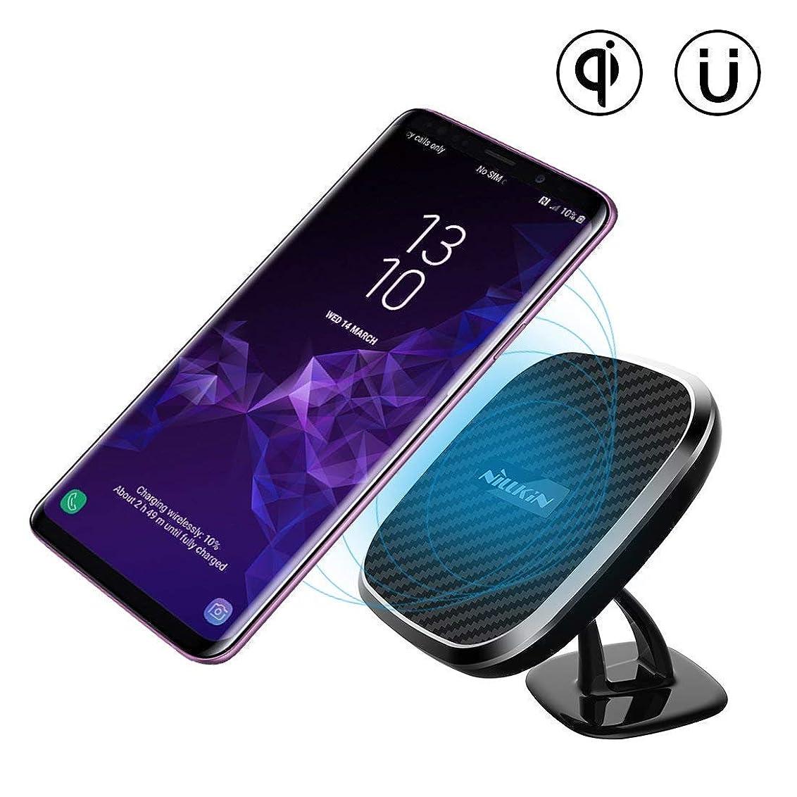 マーク一次ホストNILLKIN Qi(チー) 急速車載ワイヤレス充電器 無線充電パット 車載ホルダー 置くだけで充電 超便利 エアコン吹き出し口用 360°回転可能 指示ライト付き 全機種対応 iPhone 11/11 Pro/11 Pro Max/XS Max/XS/XR/X/8/8Plus,Galaxy Note 10/S10//S8/S7/S7 edge/S6/S6 edge 等に対応(Cタイプ)
