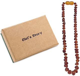 Baltic Amber Necklace(Unisex)(Cognac Raw)(14 Inches) - Raw not polished Beads - Knotted between beads