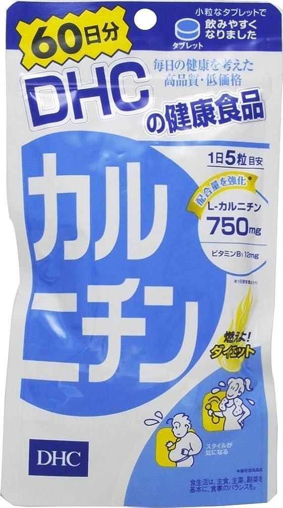 混合なだめるエロチック【まとめ買い】DHC カルニチン 60日分 300粒 ×2セット