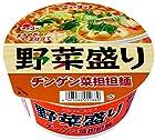 【さらに50%OFF!】 ニュータッチ 野菜盛りチンゲン菜担担麺 100g×12個が激安特価!