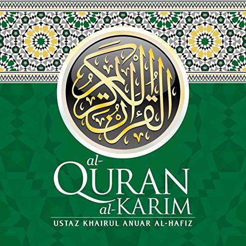 Al-Quran Al-Karim
