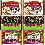 名糖 BESTセレクション アソート 3種×2袋(計6袋)