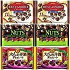 【タイムセール】【Amazon.co.jp限定】 名糖 BESTセレクション アソート 3種×2袋(計6袋)が激安特価!