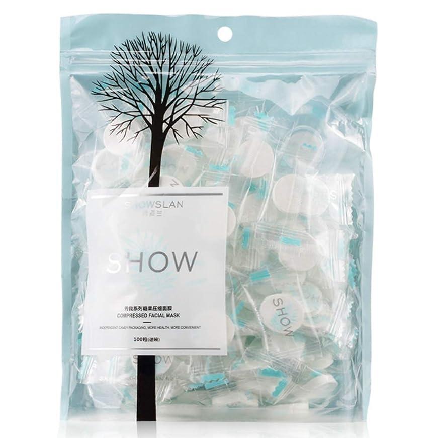嘆願不運菊SHOWSLAN 圧縮マスク 100枚圧縮マスク紙、DIY美容マスク、キャンディー包装、湿式圧縮 100個入り