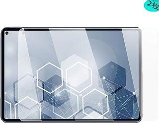 HUAWEI MatePad Pro フィルム 指紋 防止 10.8インチ MatePad Pro ガラスフィルム 2.5Dラウンドエッジ 強化 ガラス 液晶保護フィルム 旭硝子製 硬度9H 飛散防止 指紋防止 気泡防止 高透過率 HUAWEI MatePad Pro クリア 液晶保護フィルム