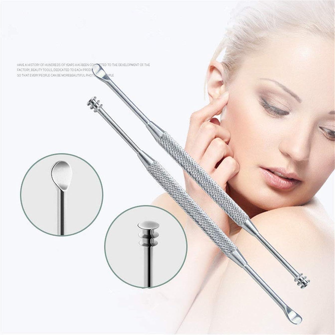 隠された感謝している吐き出すZHQI-GH 1ピース&3ピース新しいステンレス鋼の皮の耳シルバーディグ耳かきワックスリムーバーキュレット用クリーニング耳スプーンクリーンヘルスケア耳ケアツール40 (Color : Silver, Size : 1pcs)