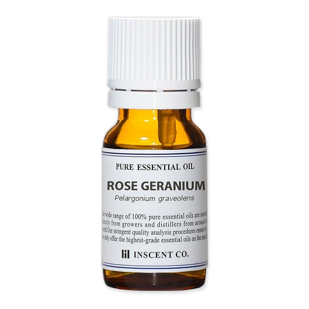 不正逆にミシン目ローズゼラニウム 10ml インセント アロマオイル AEAJ 表示基準適合認定精油