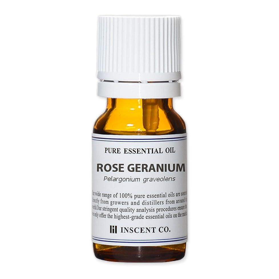 ドライ温度計嫌がるローズゼラニウム 10ml インセント アロマオイル AEAJ 表示基準適合認定精油
