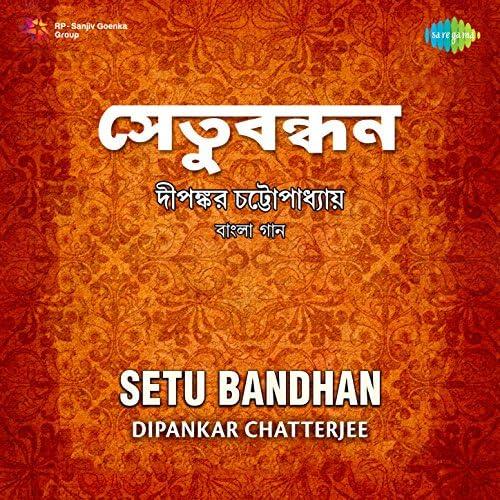Dipankar Chatterjee