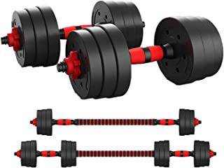 Zoogamo Adjustable Dumbbells Weight Set to 44Lbs, Free Weight Dumbbell with Connecting Rod Used As Barbell , for Men and W...
