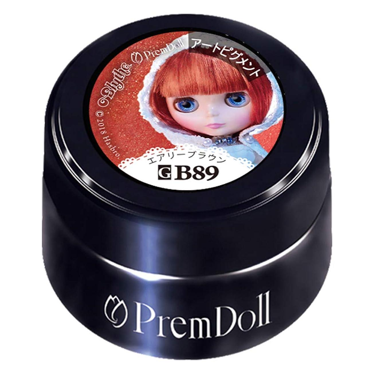 補体行為経済PRE GEL プリムドール エアリーブラウン89 DOLL-B89 3g カラージェル UV/LED対応