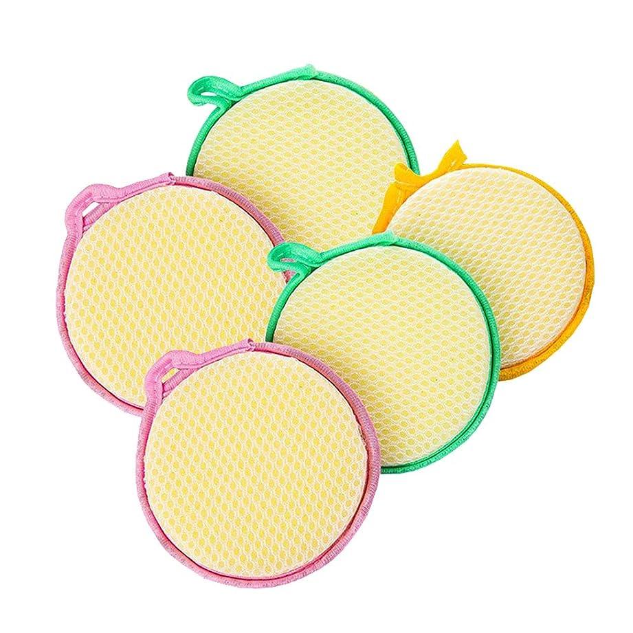 ボール祭司効果的調理器具調理器具皿カップ(ランダムスタイル)のためのUPKOCH 5pcsスポンジ精練パッド両面ラウンド食器洗いスポンジクリーニングパッド布