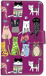 seventwo nova 3 PAR-LX9 スマホケース 手帳型 携帯ケース スマホカバー ミラー付 HUAWEI ファーウェイ ノバスリー 【H.パープル】 可愛い 猫 ネコ柄 イラスト animal_035