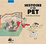 Histoire d'un pet - La déconfiture de Fukutomi (nouvelle édition)