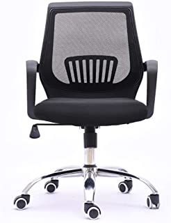 STOOL Sillas de escritorio , Silla de oficina Silla de escritorio giratoria ergonómica Soporte lumbar para silla de oficina, Silla de escritorio de oficina de malla Silla de trabajo para computadora