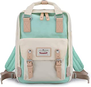 Himawari School Waterproof Backpack 15 Inch College Vintage Travel Bag for Women, 14 Inch Laptop Compartment for Student (HM-36#)