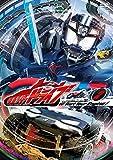 仮面ライダードライブ VOL.2 [DVD]