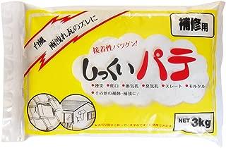 家庭化学工業 しっくいパテ(補修用) 3kg