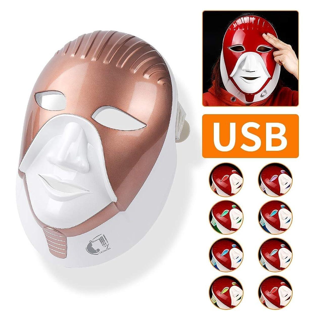アラブサラボ誕生ガラス再充電可能な7色はスキンケアのためのマスクを導きました首のエジプト様式の光子療法の表面美の顔のマスクを導きました,A