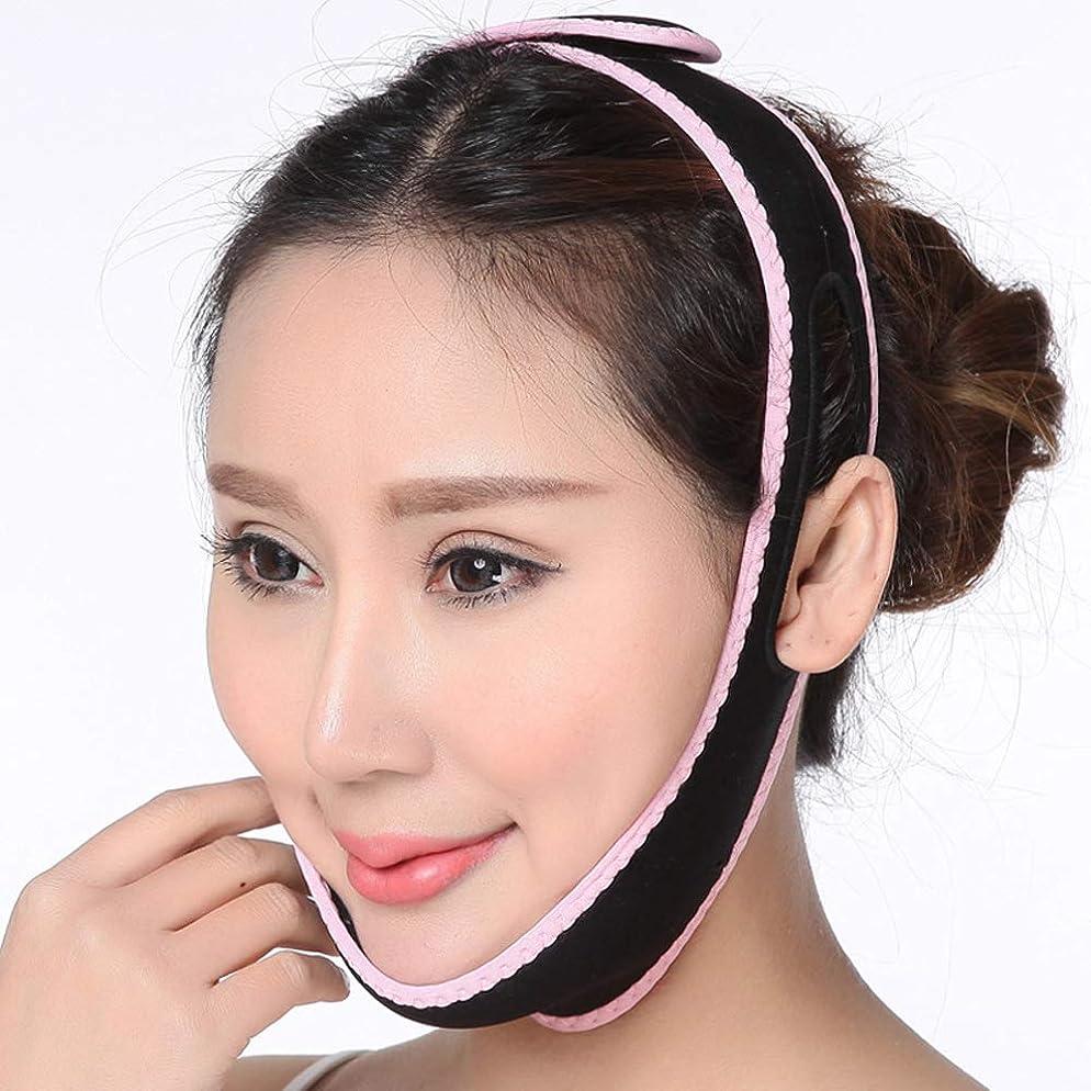 オーバーヘッド特徴づける頭顔面持ち上げ器具、vフェイス、顔持ち上げ包帯、ハーフパッケージマスク、持ち上げと締め付け、ユニセックス