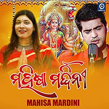 Mahisa Mardini2