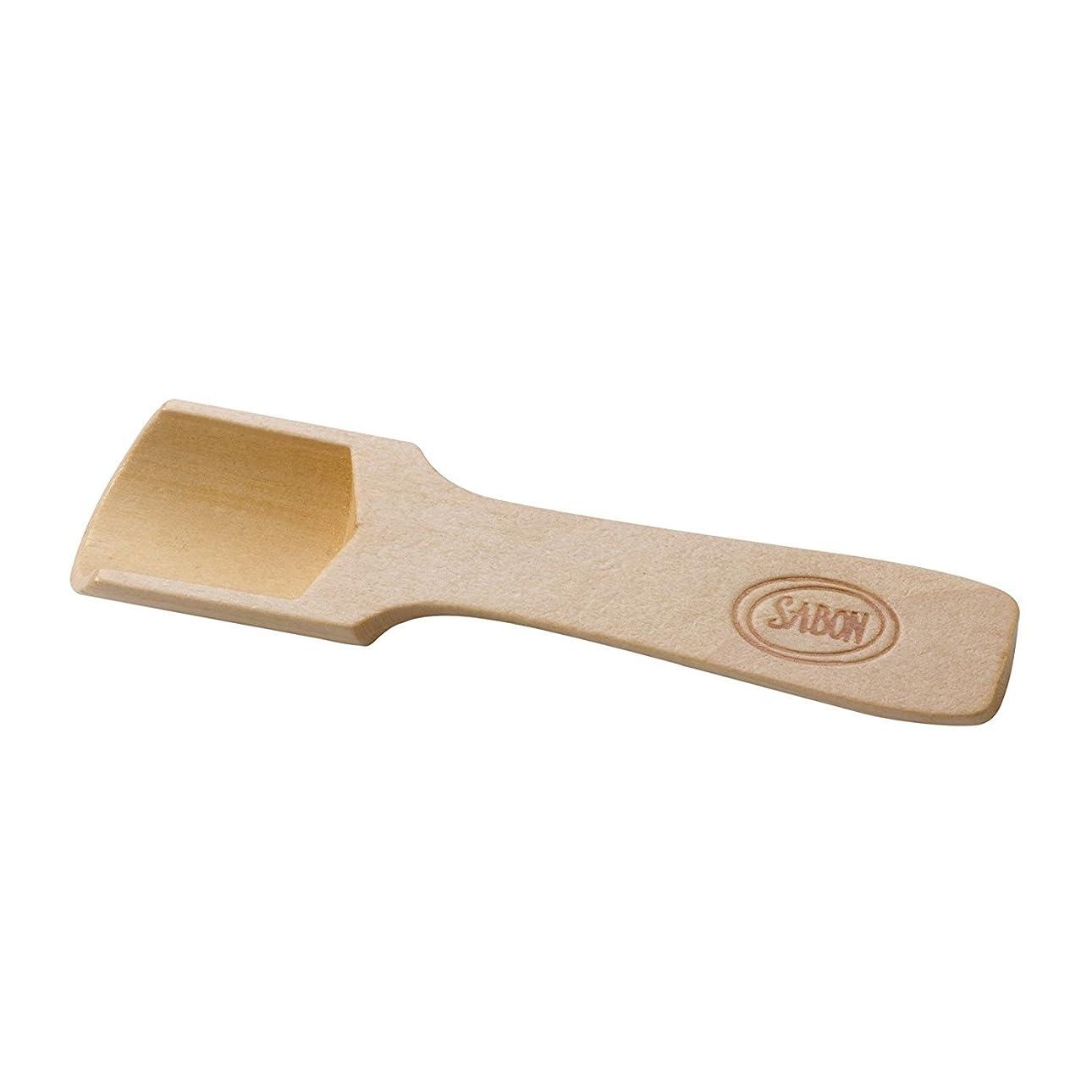 サイズ解くカフェテリア【SABON(サボン)】Wooden Scoop ウッド スクープ