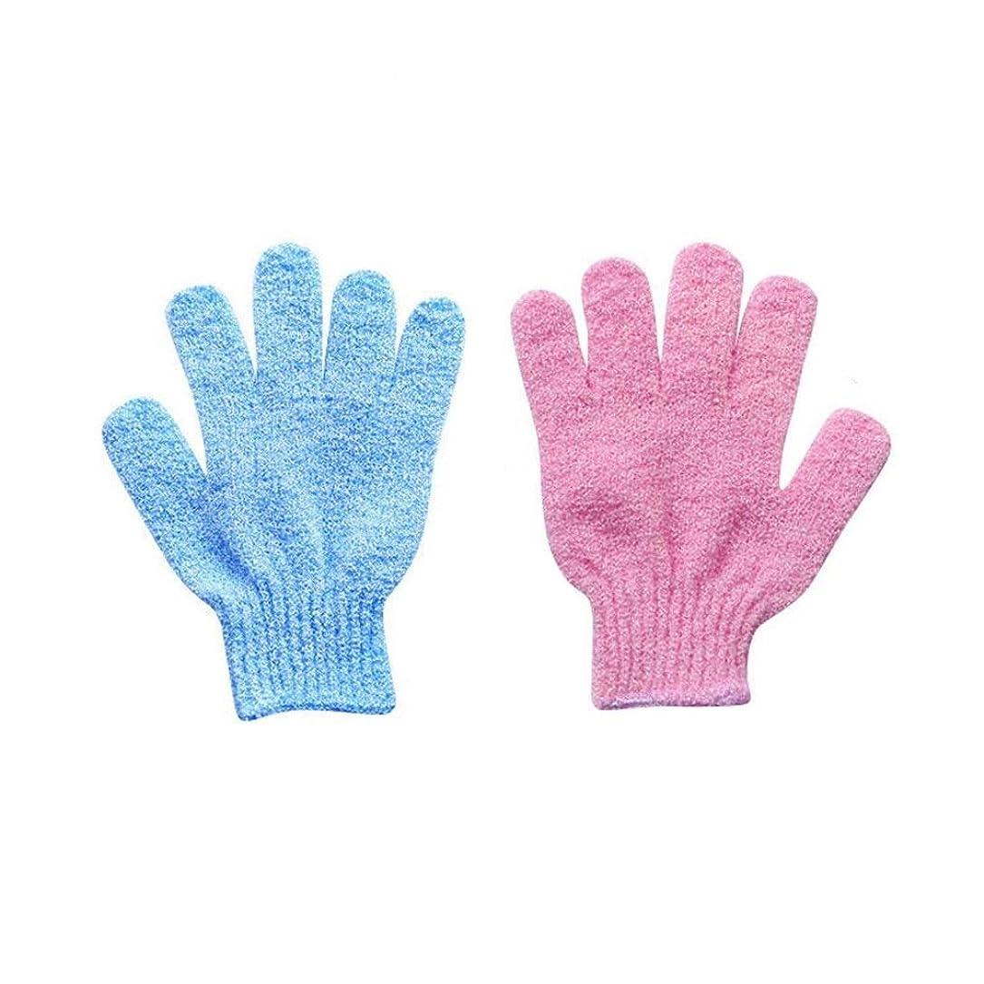 親密な舗装軽くお風呂手袋 五本指 シャワーグローブ 泡立ち 柔らかい 入浴用品 角質除去 垢すり 2PCS